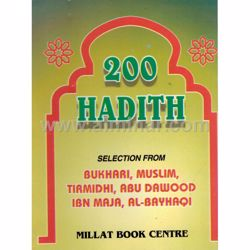 Picture of 200 Hadith