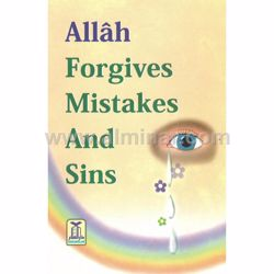 Picture of Allah Forgives Mistakes And Sins