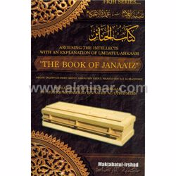 """Picture of Arousing The Intellects With An Explanation Of Umdatul-Ahkaam """"The Book Of Janaa'iz"""""""