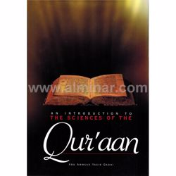 Picture of An Introduction To The Sciences Of The Qur'aan