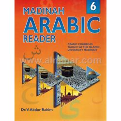 Picture of Madinah Arabic Reader 6
