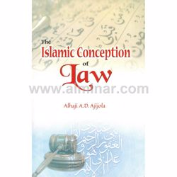 Picture of The Islamic Conception Of Law