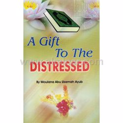 Picture of A Gift To The Distressed