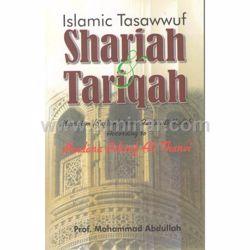 Picture of Islamic Tasawwuf Shariah & Tariqah
