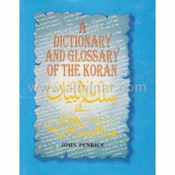 Picture of A Dictionary and Glossary of The Koran