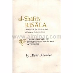 Picture of Al-Shafi'is Risala
