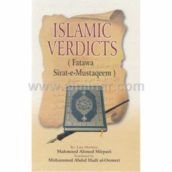 Picture of Islamic Verdicts