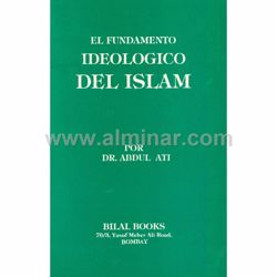 Picture of El Fundamento Ideologico Del Islam