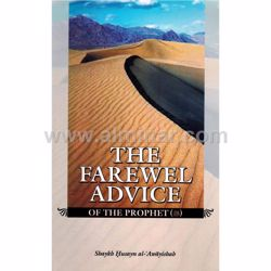 Picture of The Farewel Advice Of The Prophet (PBUH)