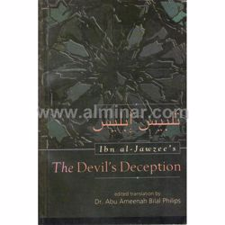 Picture of The Devils's Deception