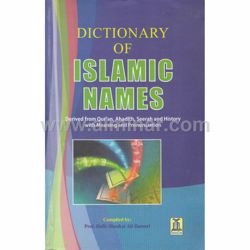 Picture of Dictionary of Islamic Names