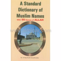 Picture of A Standard Dictionary of Muslim Names with 99 Names of ALLAH