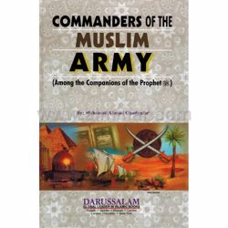 Picture of Commanders Of The Muslim Army