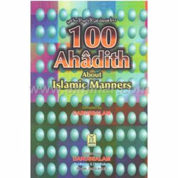 Picture of 100 Ahadith About Islamic Manners