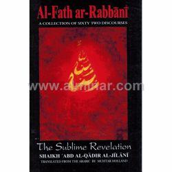 Picture of Al-Fath ar-Rabbani