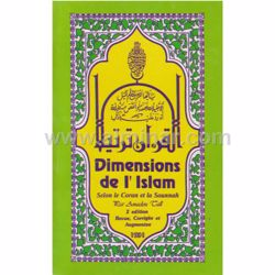 Picture of Dimension De L'Islam
