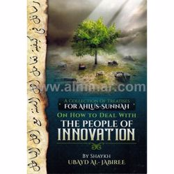 Picture of A Collection Of Treatises For Ahlus-Sunnah On How To Deal With The People Of Innovation