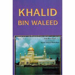 Picture of Khallid Bin Waleed