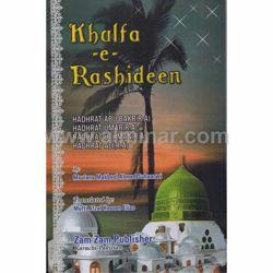 Picture of Khulfa-e-Rashideen