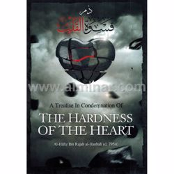Picture of A Treatise In Condemnation Of The Hardness Of The Heart