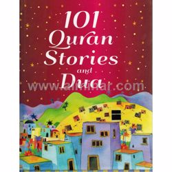 Picture of 101 Quran Stories And Dua (Hardback)