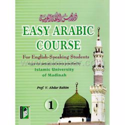 Picture of Easy Arabic Course 1 For English-Speaking Students
