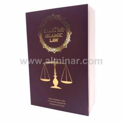 Picture of Shari'Ah Islamic Law