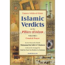 Picture of Islamic Verdicts On The Pillars Of Islam - 2 Vol. Set