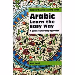 Picture of Goodword Arabic Learning Series Arabic  Learn The Easy Way