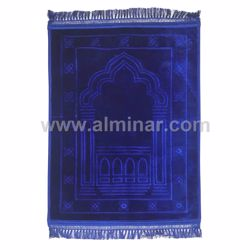Picture of Plush Velvet Prayer Rug with Thick Foam Lining - 80cm x 120cm - With Bag