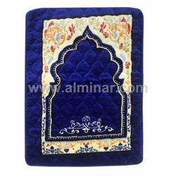 Picture of Premium Quality Quilted Velvet Prayer Rug w/ Padding - 80cm x 120cm