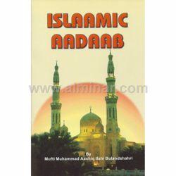 Picture of Islaamic Aadaab (Etiquettes)