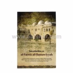 Picture of Introduction to Al Fatwa Al Hamawiyyah