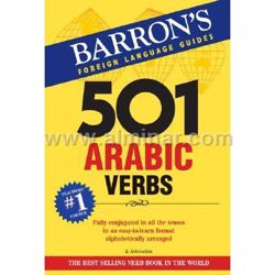 Picture of 501 Arabic Verbs: Fully Conjugated in All Forms paperback 9X6 INC