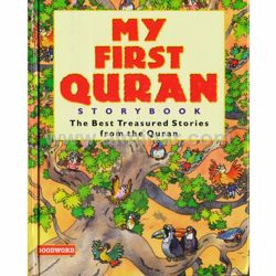 Picture of  My First Quran Storybook Paperback 7.5X6X1 INC GOODWORD BOOKS.