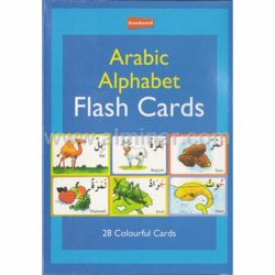 """Picture of Arabic Alphabet Flash Cards - Arabic/English - 4.75"""" x 3.25"""" - 28 Colorful Cards by Goodword Books"""